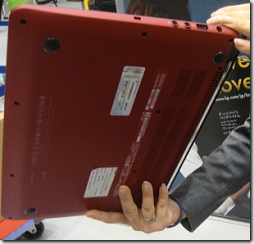 HP Ultrabook ENVY 裏面